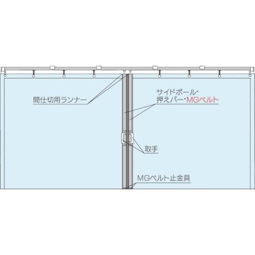 岡田 大型間仕切ポールセット(D40用)両開セット 2m(90NW20)