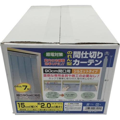 ユタカ のれん型間仕切りカーテン15cmx約2m・7枚(B361)