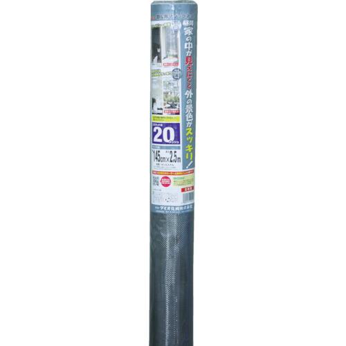 Dio 銀黒マジックネット 売れ筋ランキング 在庫一掃 20メッシュ 145cm×2.5m 黒 120241 銀
