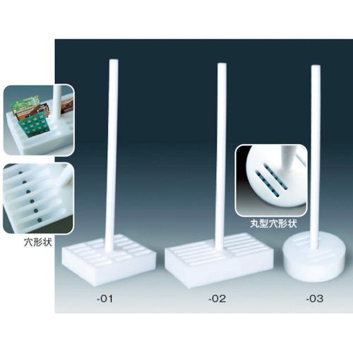 フロンケミカル フッ素樹脂(PTFE)基板・チップ洗浄治具 ビーカー500cc用(NR1675001)