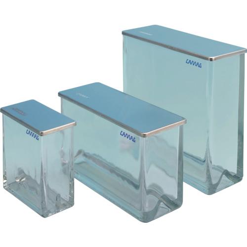 カマグ 二槽式展開槽 20X10cm ステンレス蓋付(225254)