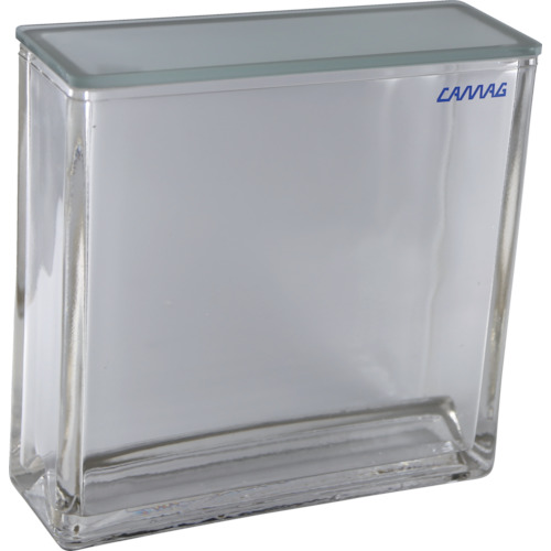 カマグ 二槽式展開槽 20X20cm ガラス蓋付(225255)