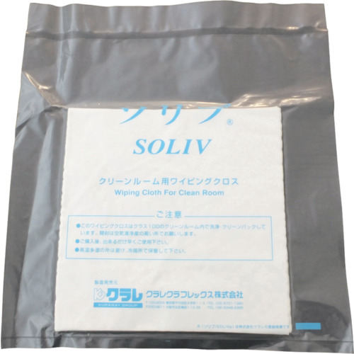 クラレ ソリブ 190mm×190mm(1箱100枚入り)(SOLIV1919)
