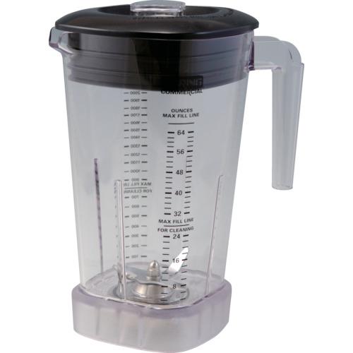 WARING エキストリーム用ポリカーボネイト容器2L(CAC95)