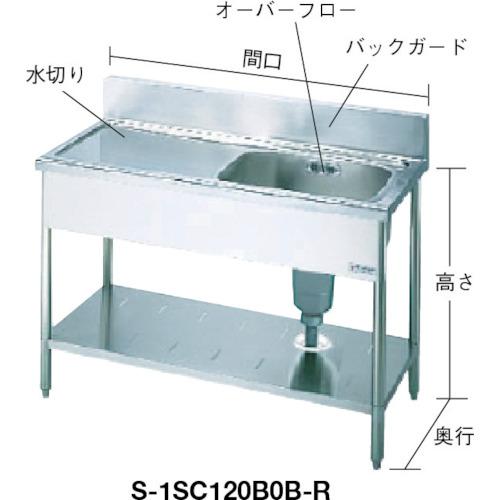 LIXIL 一槽水切付流し台 右水槽 1200×600×800(S1SC120B0BR)
