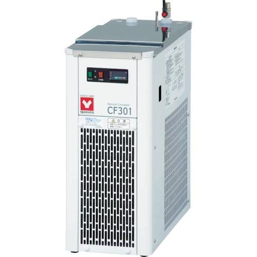 ヤマト 冷却水循環装置(CF301)