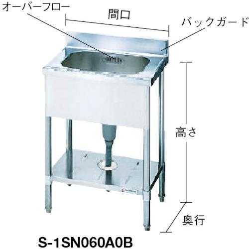 LIXIL 一槽流し台 750×600×800(S1SN075B0B)