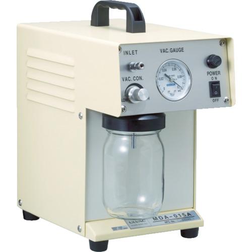 ULVAC ポータブルアスピレーター(MDA015)