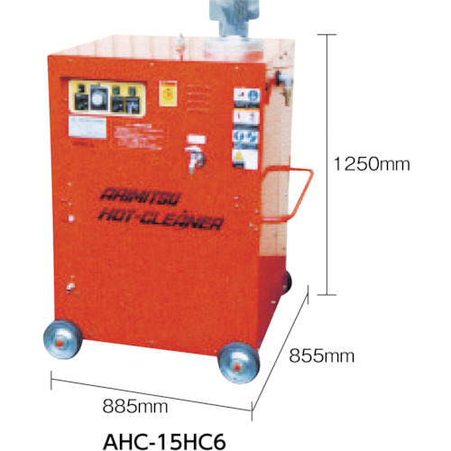 有光 高圧温水洗浄機 AHC-37HC6(AHC37HC6)