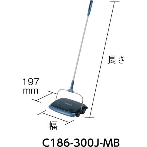 コンドル (手動掃除機)タービー CS-500(C186)
