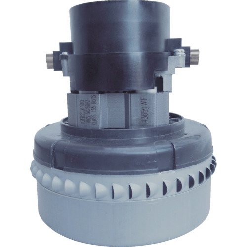 TRUSCO 業務掃除機 乾湿両用クリーナーTVC134A用モーター(2116800001)