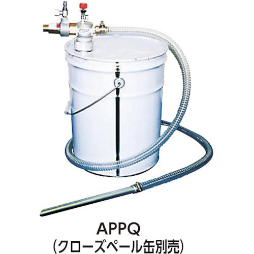 アクアシステム 液体専用エア式掃除機 オイル用クローズペール缶専用ポンプ(APPQ)