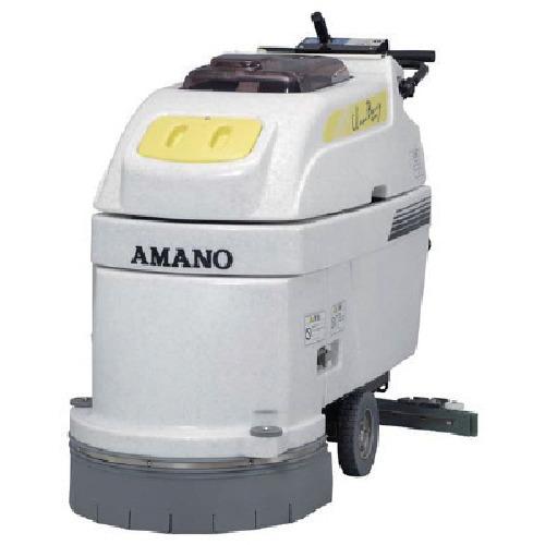アマノ 自動床面洗浄機 自走歩行式(20インチ/バッテリー)(SE500E)