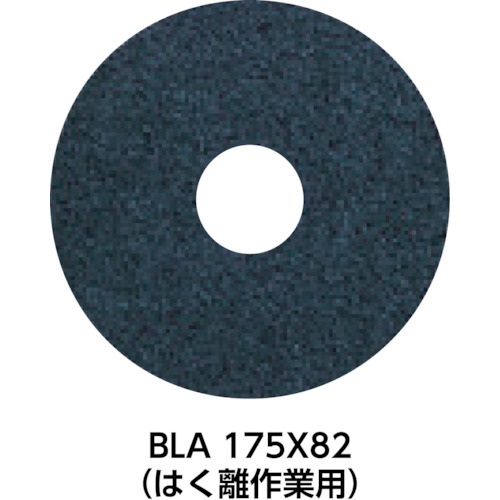 3M ブラックストリッピングパッド 黒 380×82mm 5枚入り(BLA380X82)