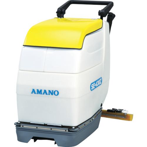 アマノ 自動床面洗浄機 手動歩行式(17インチ/バッテリー)(SE430Z)