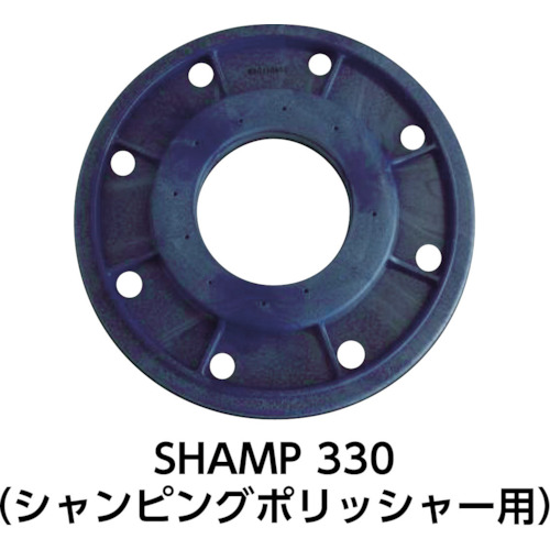 3M シャワーフィードドライビングアッセンブリー 3ツメ 380mm 1枚入り(SHOWERB380)