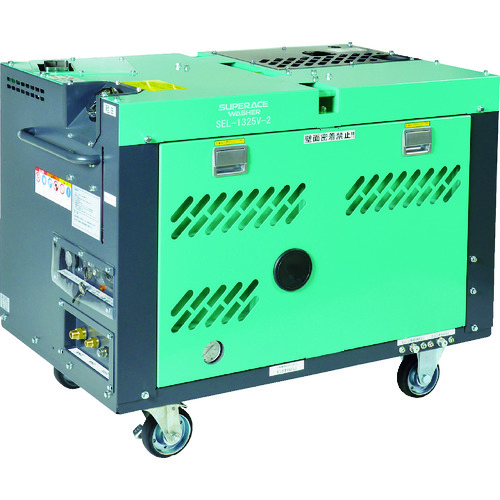 スーパー工業 ディーゼルエンジン式高圧洗浄機SEL-1325V2(防音温水型)(SEL1325V2)