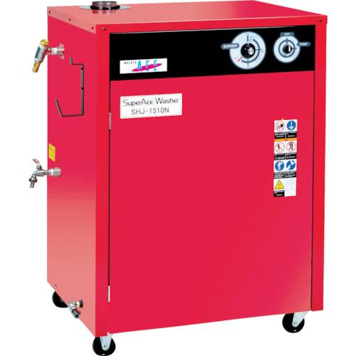 スーパー工業 モーター式高圧洗浄機SHJ-1510N2-60HZ(温水タイプ)(SHJ1510N260HZ)