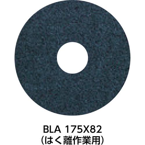 3M ブラウンストリッパーパッド 茶 455X82mm 5枚入り(BRO455X82)