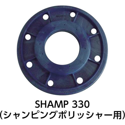 3M シャワーフィードドライビングアッセンブリー 4ツメ 330mm 1枚入り(SHOWERA330)