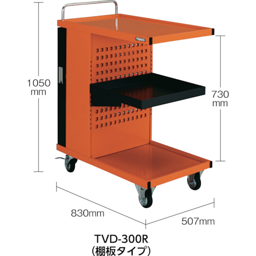 TRUSCO パンチングパネル付ツールワゴン 507X830XH1050(TVD302R)