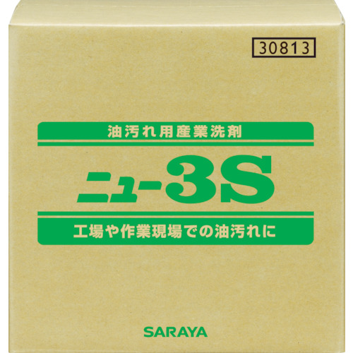 サラヤ 油汚れ用産業洗剤 ニュー3S 20kg(30813)