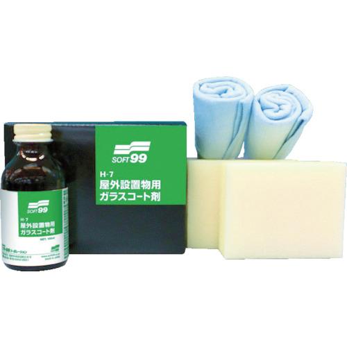 ソフト99 H-7屋外設置物用ガラスコート剤(33065)