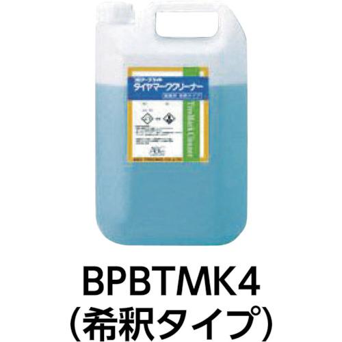 ABC フロアーブライト タイヤマーククリーナー 濃縮タイプ 4.5KG(BPBTMN4)