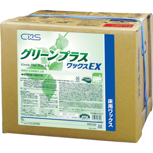 シーバイエス 樹脂ワックス グリーンプラスワックスEX 18L(5901220)