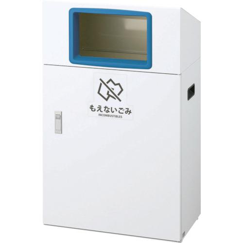 コンドル リサイクルボックス YO-50(BL)もえないごみ(YW399LID)