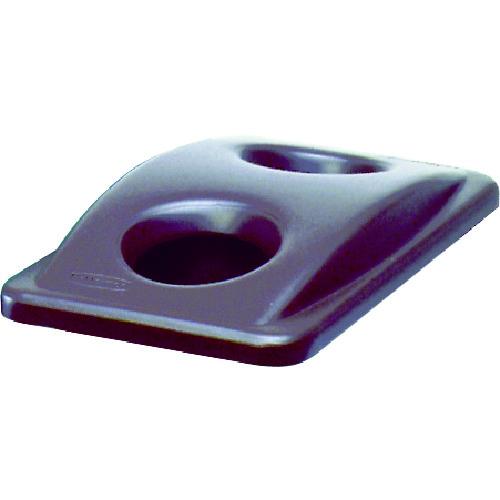 ラバーメイド スリムジムコンテナ用フタ ボトル/缶廃棄用 ブラウン(26928803)
