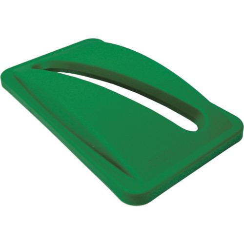 ラバーメイド スリムジムコンテナ用フタ ペーパー廃棄用 グリーン(27038806)