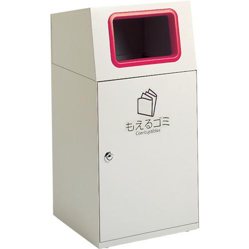テラモト ニートSTもえるゴミ(DS1860116)