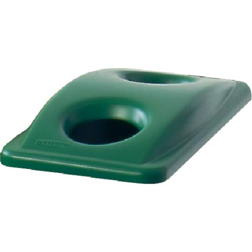 ラバーメイド スリムジムコンテナ用フタ ボトル/缶廃棄用 ブルー(26928865)
