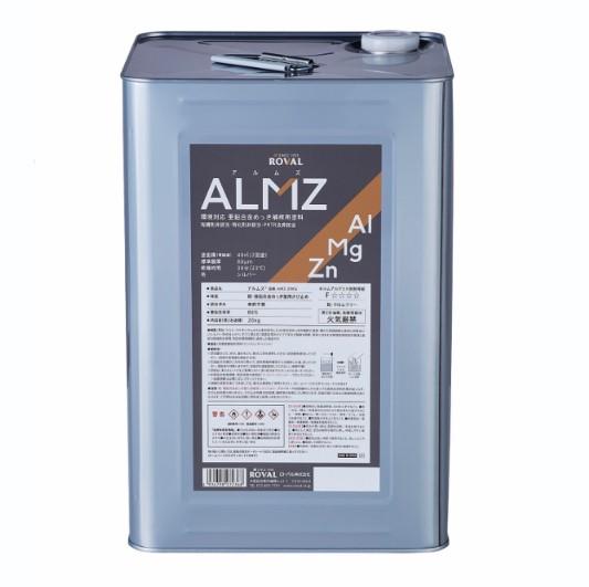 ALMZアルムズ 20kg 亜鉛含有86% 【ローバル】