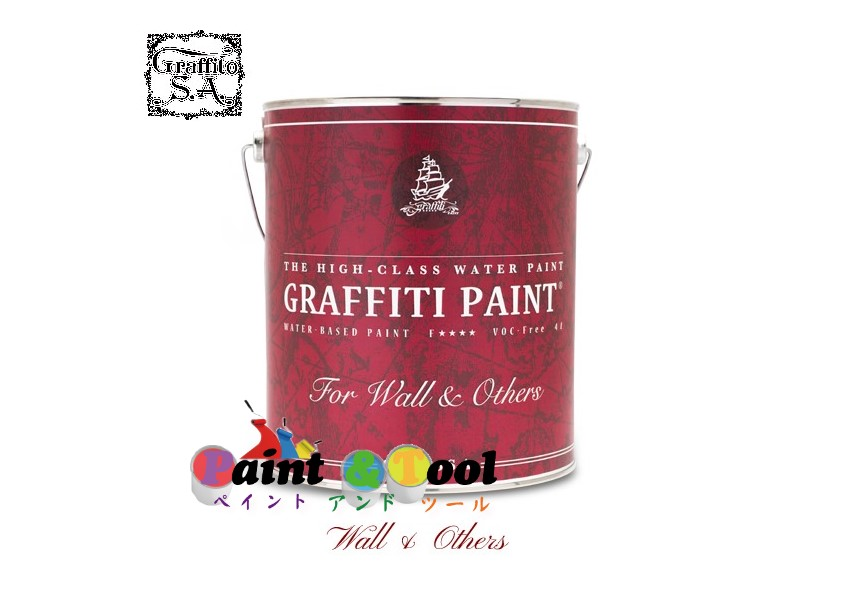 グラフィティーペイント ウォールアンドアザーズ GRAFFITI PAINT 4L GFW-35 Black Beetle【Graffito S.A.】