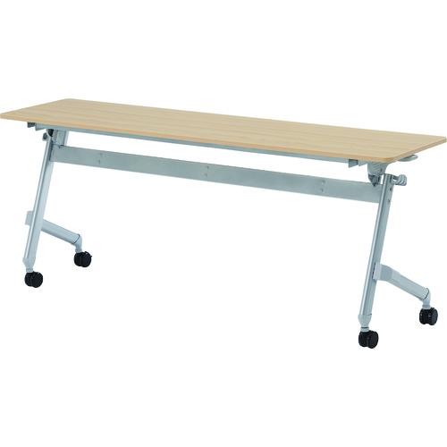 TRUSCO 折りたたみ会議テーブル 1800X450 天板ダークウッド (TNA1845DW)【トラスコ中山(株)】