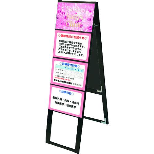 TOKISEI ブラックカードケーススタンド看板 A4横8両面ハイ (BCCSKA4Y8RH)