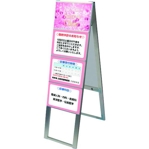 TOKISEI カードケーススタンド看板 A4横8両面ハイ (CCSKA4Y8RH)