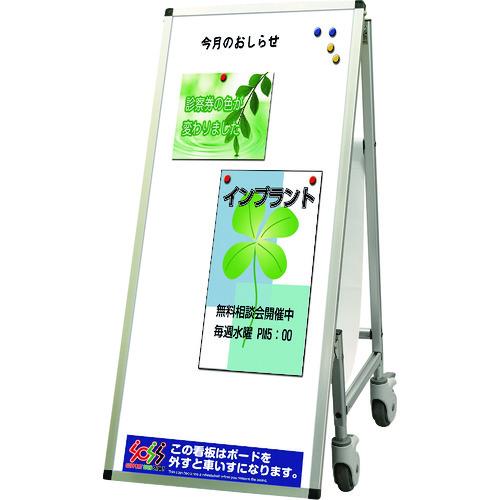 TOKISEI サポートサインスマート 車いす ホワイトボード (SPSSISUWB)