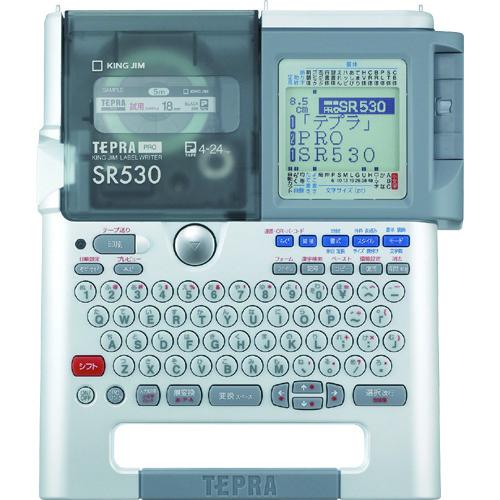 キングジム テプラSR530 (SR530)