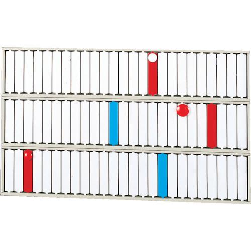 リヒト 回転標示盤(75口座) (S2533)