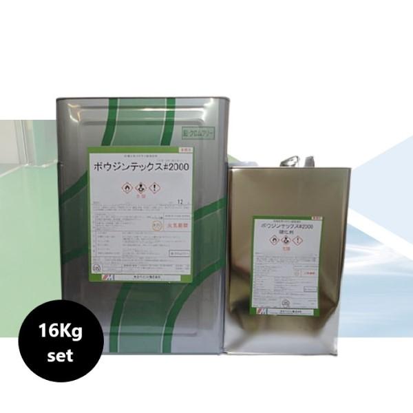 溶剤系2液型エポキシ樹脂塗料 ボウジンテックス #2000 16kgセット No.24アクアグレー【水谷ペイント株式会社】
