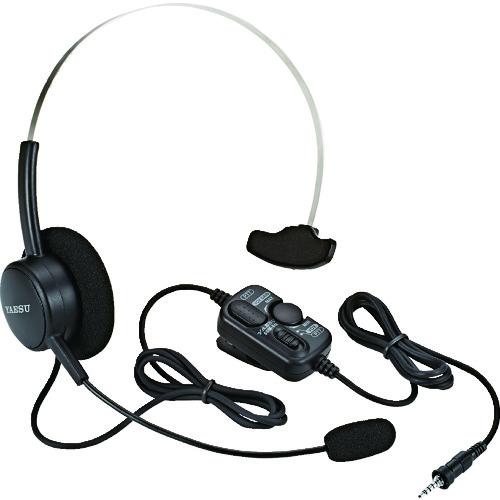スタンダード VOXヘッドセット 高級な SSM64A 訳あり 株 八重洲無線