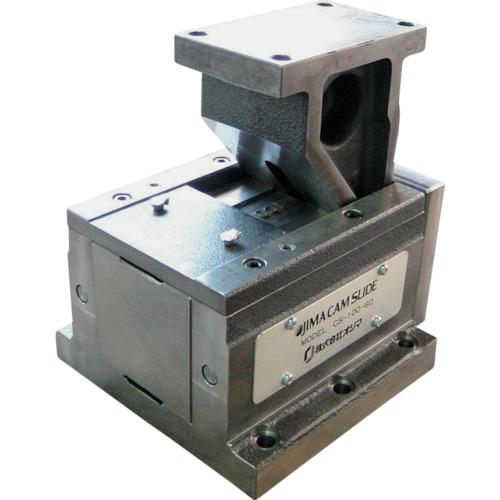 オジマ カムスライドボックス型(CS10060)