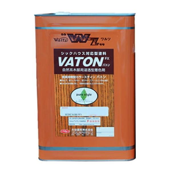 VATON FX バトン #511 ミディアムブラウン 16L【大谷塗料株式会社】