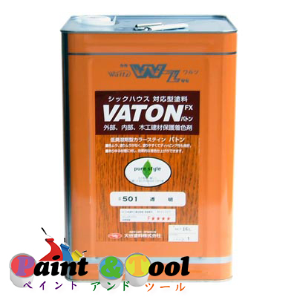 VATON FX バトン #521 アイアンレッド 16L【大谷塗料株式会社】