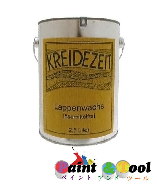 アレルギ一体質の方にも優しい 無溶剤の蜜蝋ワックス塗料です 撥水性 汚れ防止に抜群の威力を発揮します 塗装後はシルクのような質感で2~3 分のつやが生まれます 内装 クリア仕上げ 配送員設置送料無料 プラネットジャパン アウトレットセール 特集 Lappenwachs ラッペンワックス 2.5L