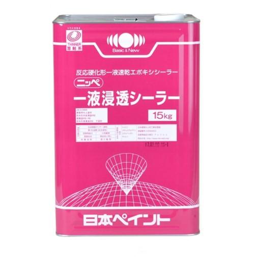 1液浸透シーラー 透明 15kg 【日本ペイント】
