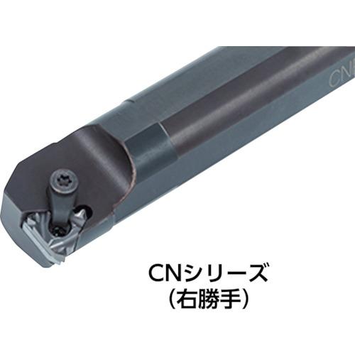 タンガロイ 内径用TACバイト(CNL0025R22)